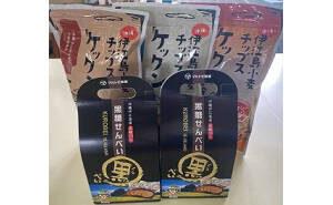 「黒糖せんべい」と「伊江島小麦チップスケックン(3種)」