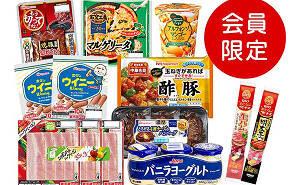 ニッポンハム商品