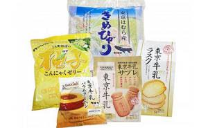 JA東京アグリパークの人気商品セット