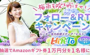 Amazonギフト券10,000円分
