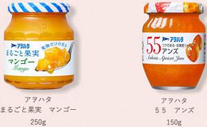 「アヲハタ まるごと果実 マンゴー」「アヲハタ 55 アンズ」