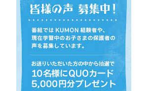 QUOカード 5,000円