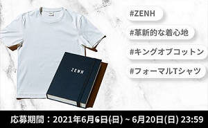 ZENH Tシャツ