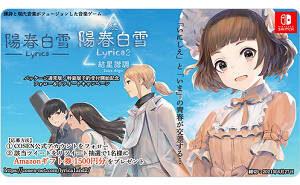 Amazonギフト券1500円分