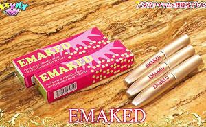 超濃厚まつ毛美容液「EMAKED(エマーキット)」
