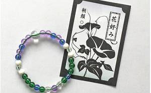 「花好み・朝顔」創作ブレス念珠