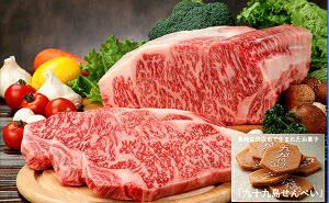 長崎和牛焼き肉の盛合せ(10000円相当)