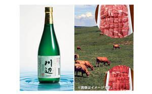 「熊本和牛 あか牛」「長崎和牛」
